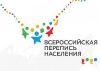 Всероссийская перепись населения пройдет с 15 октября по 14 ноября