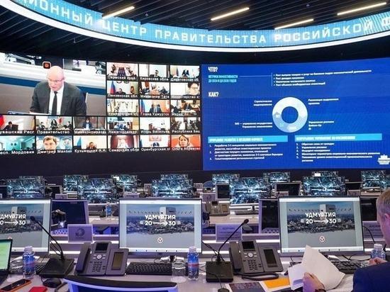 Дмитрий Махонин представил проекты развития края вице-премьеру РФ и полпреду ПФО