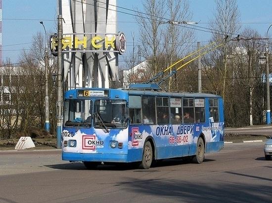 Для Брянска купят 100 новых троллейбусов