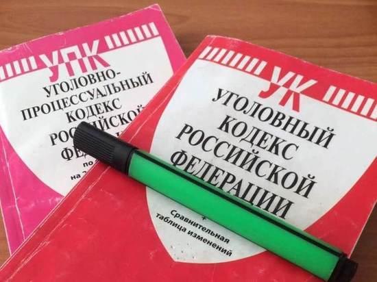 ФСБ прикрыла в Калужской области крупный канал поставки наркотиков
