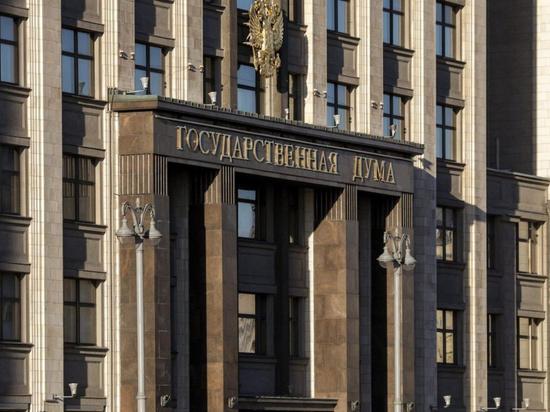 Иркутские депутаты Госдумы заняли места и посты в комитетах