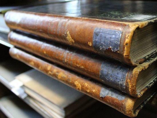 Продолжаем цикл публикаций, посвященных к юбилею Пермской краевой библиотеки им
