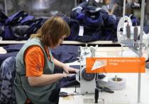 Благодаря нацпроекту промышленники Пермского края смогут получить субсидии на обучение работников