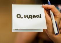 В ноябре этого года жители Астраханской области получат дополнительные выходные дни