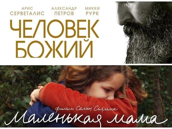 Кинозал «Формула Кино» в ТРЦ «Аура» приглашает новосибирцев на две премьеры
