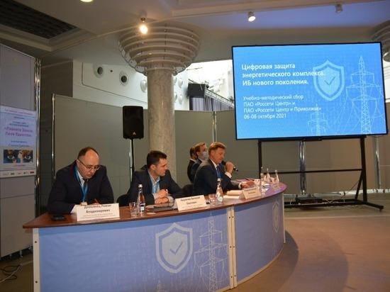 Игорь Маковский: Обеспечение информационной безопасности – важная задача для энергетиков