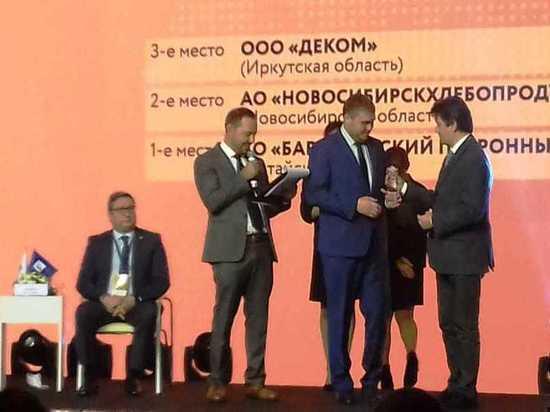 Победителей и призеров всероссийского конкурса «Экспортер года» по Сибирскому федеральному округу наградили на торжественной церемонии, которая в этом году прошла в Томске