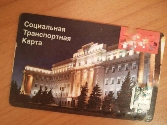 Пожилым оренбуржцам заблокируют транспортные карты