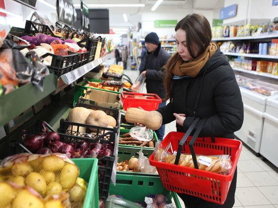 Сентябрь для Костромской области отмечен снижением цен на целый ряд товаров и услуг