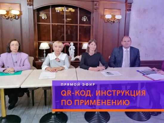Жителям Чувашии рассказали о применении QR-кода вакцинированного от COVID-19