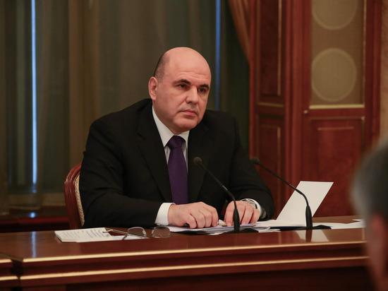 Михаил Мишустин: На строительство школы в Якутии направят дополнительные средства