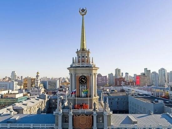 Футболисты «Урала» сделали фото на крыше администрации города