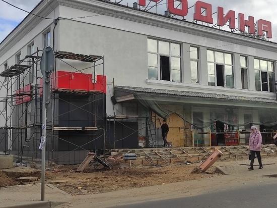 """В Ярославле стало известно, что будет с """"Родиной"""""""