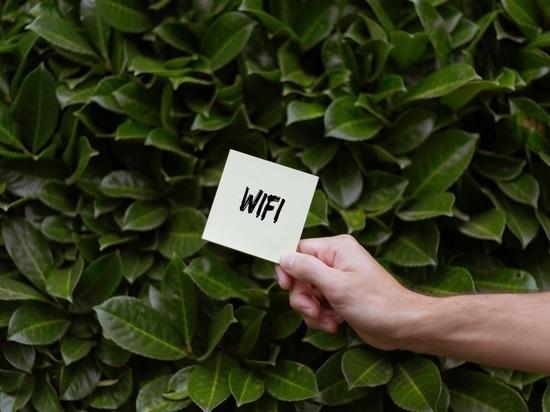 В Марий Эл запущен голос по Wi-Fi