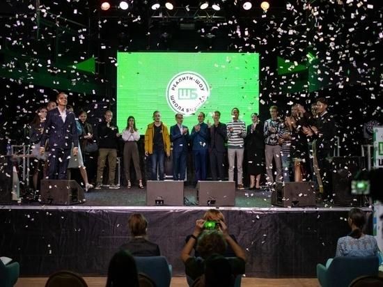 В Удмуртии вышел первый выпуск реалити-шоу «Школа бизнеса»