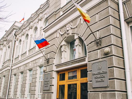 Губернатор Рязанской области поздравил Хубезова и Макарова с назначениями