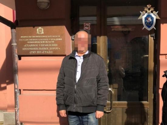 Бывший сотрудник ГКУ НО «ГУАД» подозревается во взяточничестве