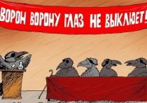 Лавров: США запрещают Санду говорить о развитии отношений с Россией