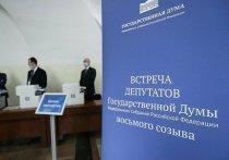 Депутаты Госдумы от Бурятии остались без портфелей