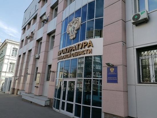 Житель Белевского района, забивший свою сожительницу до смерти, проведет 8 лет в колонии
