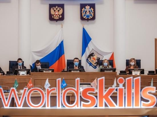 Никитин наградил победителей финала нацчемпионата WorldSkills Russia
