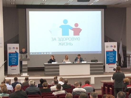 На Уральской Стали стартовал проект по ранней диагностике онкологических заболеваний
