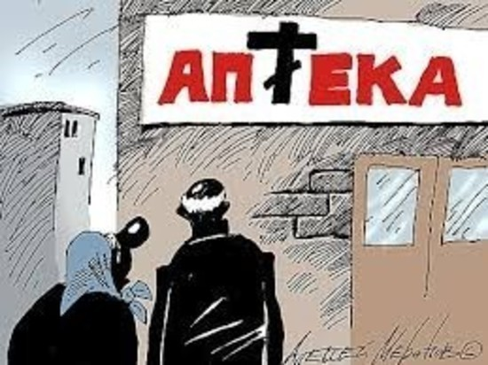 Кого министр Алла Немеренко назвала «капризными» медработниками