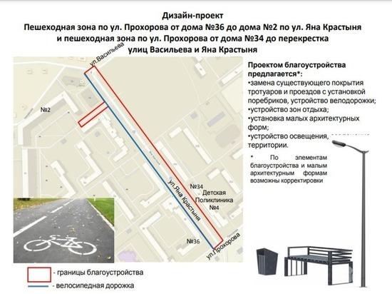 На улице Прохорова Йошкар-Олы запланировано благоустройство