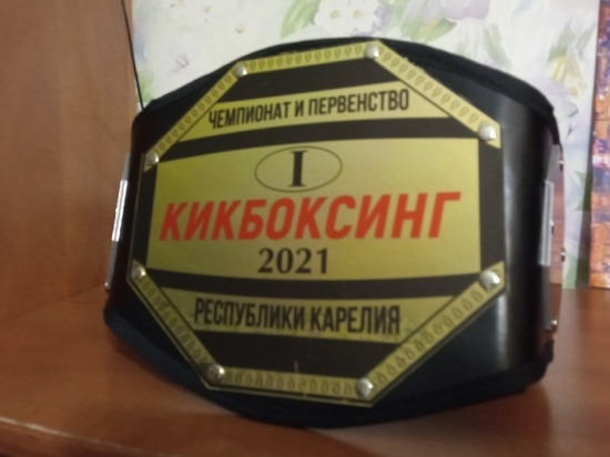 Новгородец победил на чемпионате и первенстве Карелии по кикбоксингу