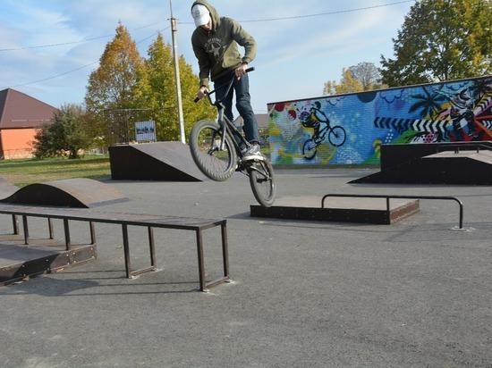 В Белгородской области построили скейт-площадку