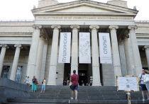 В Государственном музее изобразительных искусств имени...
