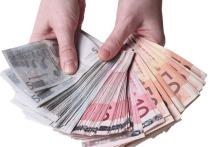 Германия: Сколько надо зарабатывать для хорошей пенсии