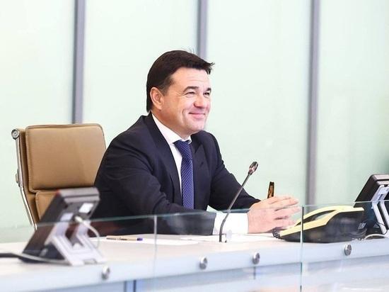 В Правительстве Подмосковья поздравили лучших и обсудили социальные вопросы