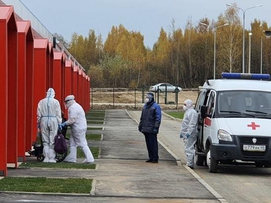 Новый covid-госпиталь в Калуге принял первых пациентов