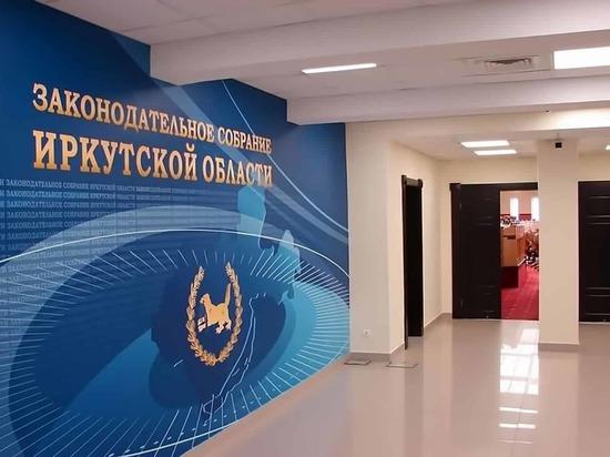 На заседании комитета ЗС одобрили законопроекты, регламентирующие обеспечение жильем сирот и нуждающихся граждан