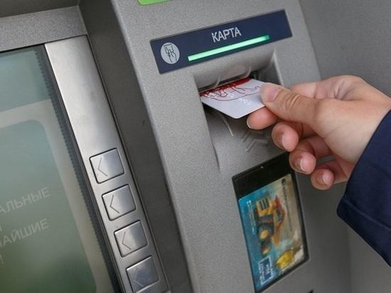 За использование чужой банковской карты мурманчанка предстанет перед судом