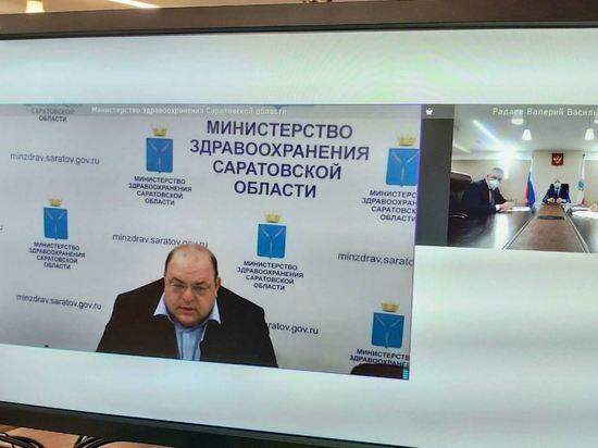 Министр призвал саратовских врачей внимательное отношение к пациентам сочетать с желанием им помочь
