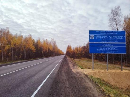 В Марий Эл защитили слоями износа около 20 км дороги Р-177 «Поветлужье»