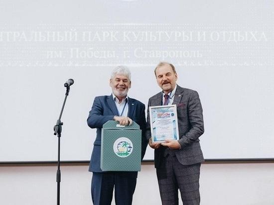Ставропольский парк Победы признали лучшим в России и странах СНГ