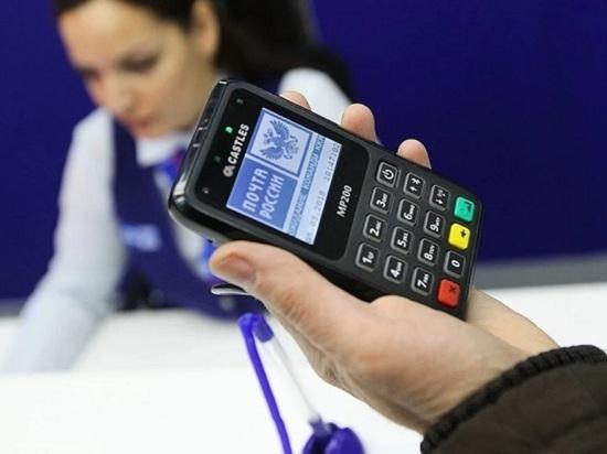 Ярославцы  могут снять наличные средства без банкомата в отделениях Почты России