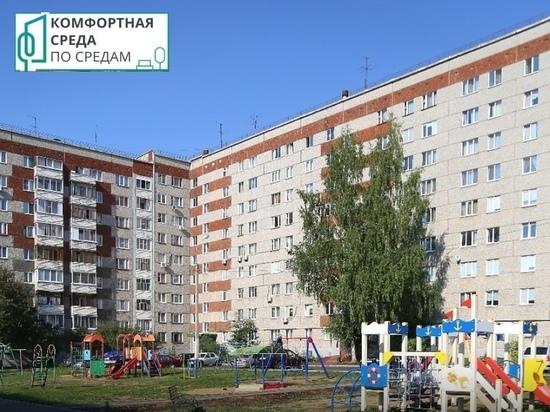 В Ижевске в ближайшее время благоустроят 20 дворов
