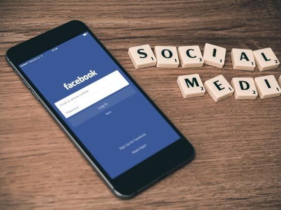 Facebook запретил употреблять слово «хохлома»