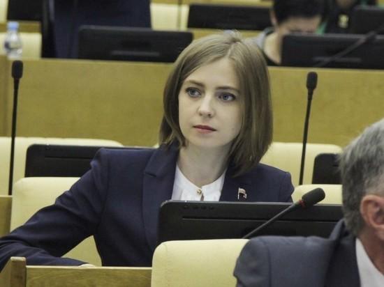 Украина намерена потребовать от Кабо-Верде экстрадиции Поклонской