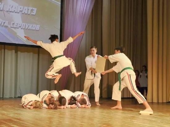 Федерация карате городского округа Серпухов отметила двадцатилетний юбилей