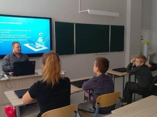 Занятия по программированию возобновили в Серпухове
