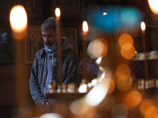 Молитвы о замужестве и похороны мух