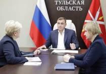 Алексей Дюмин провел встречу с уполномоченным по правам человека в регионе Татьяной Лариной