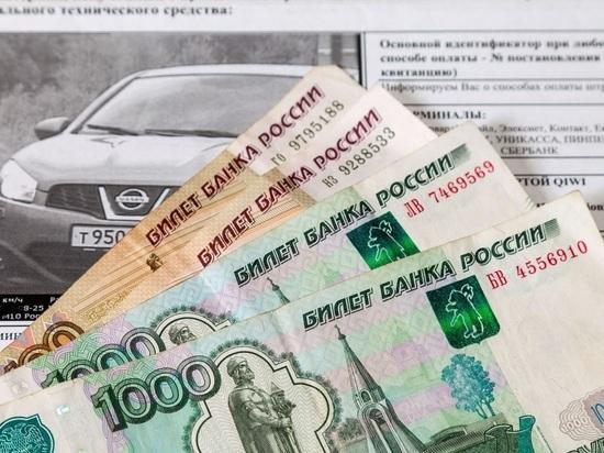 Приставы взыскали с ярославской фирмы более 100 штрафов за нарушение ПДД