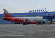 За 9 месяцев текущего года астраханский аэропорт обслужил более 648 тысяч пассажиров