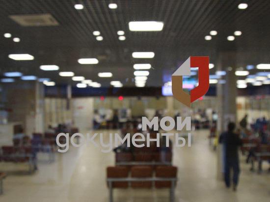 Страховые полисы и «зеленые карты» теперь можно получить в МФЦ Ленобласти